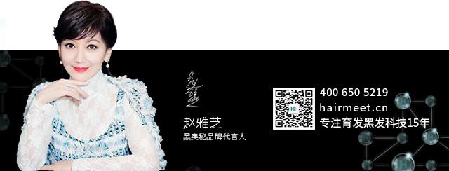 微信图片_20200204153904